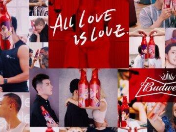 Budweiser Qixi Kiss Bottle