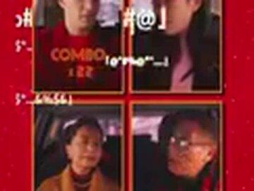 Ba Ma Wo (Chinese)