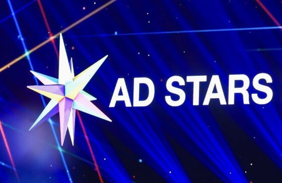 Congratulations to all AD STARS 2020 Finalists