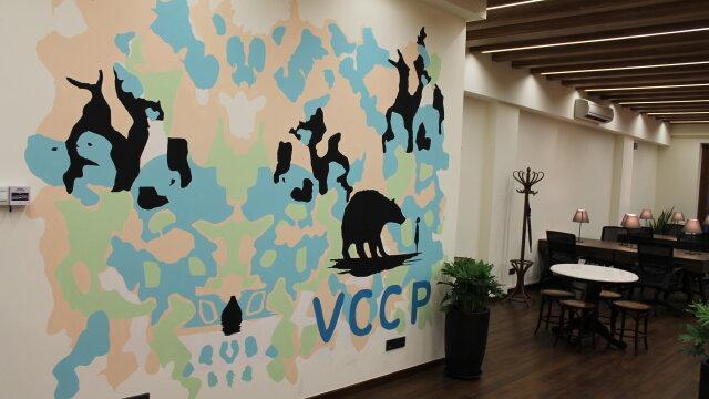 Rapid Change & Stability: Craig Mapleston, VCCP Singapore