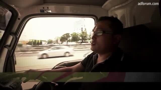 Shell Rimula - Hard Men Need TLC