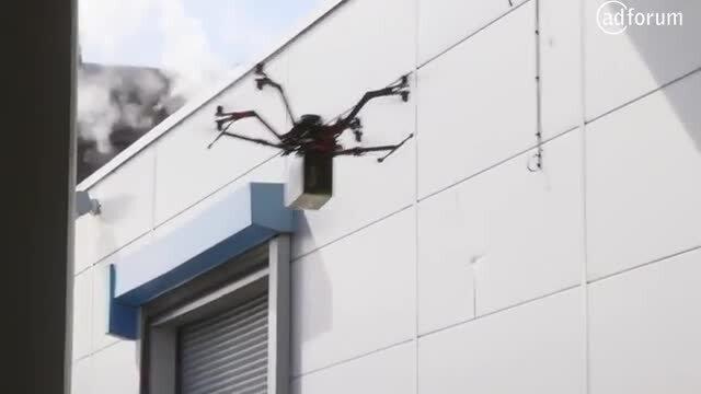 Carlsberg Drone