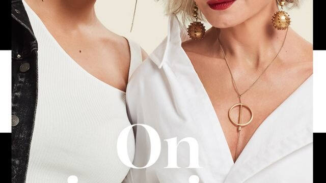 On inspire avec Sephora