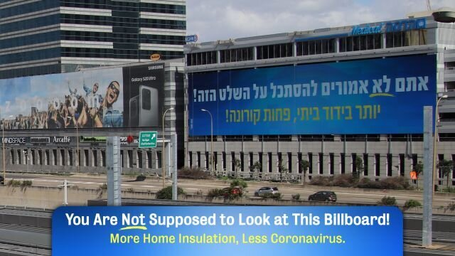 You Are Not Supposed to Look at This Billboard!